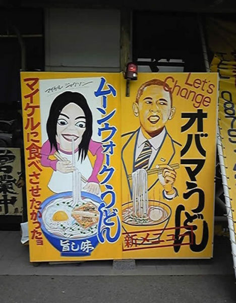 the_wackiest_pictures_always_come_from_japan_640_16