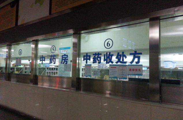 chinese_hospital_01