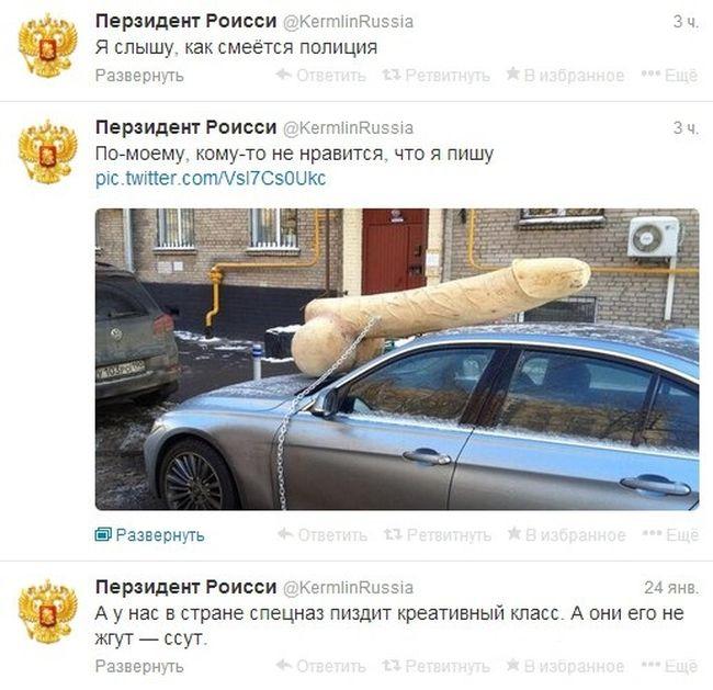 kremlin_02