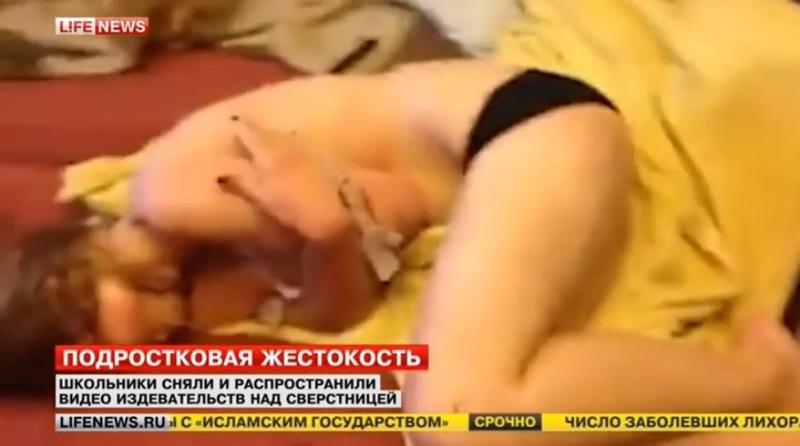 ロシア 16歳 レイプ