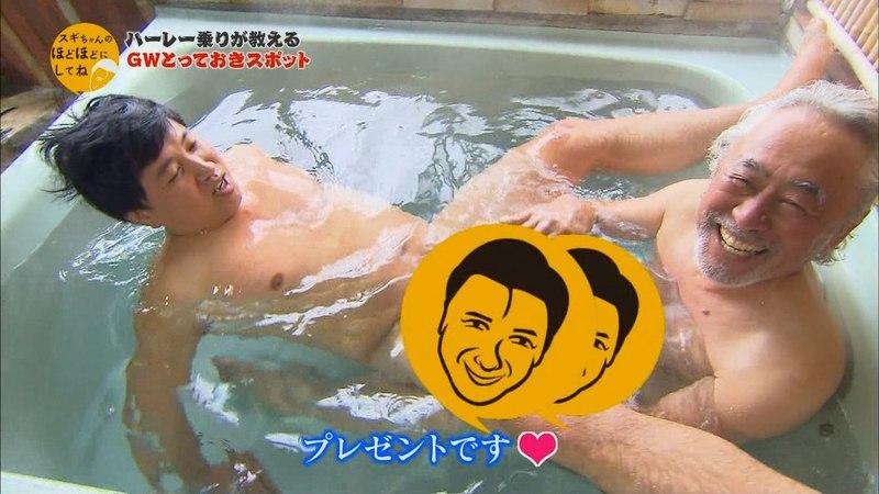 japs_2