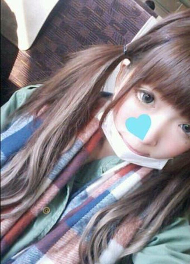 makeup_troll_01