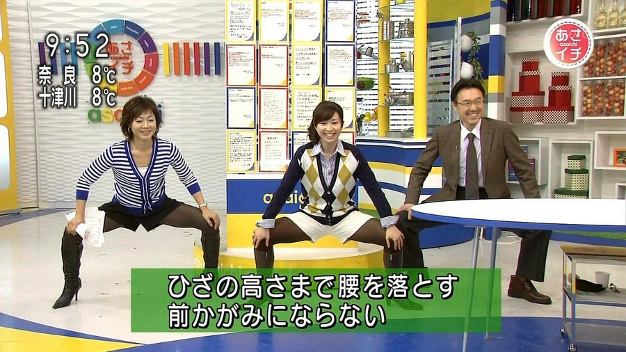 japtel_9