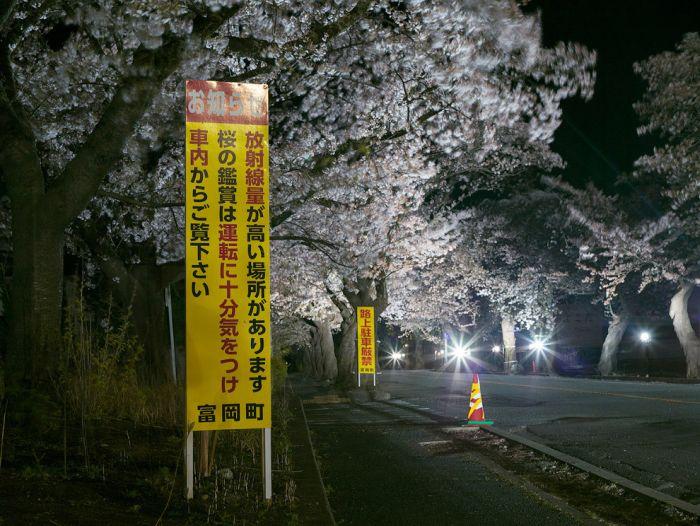fukushima_24