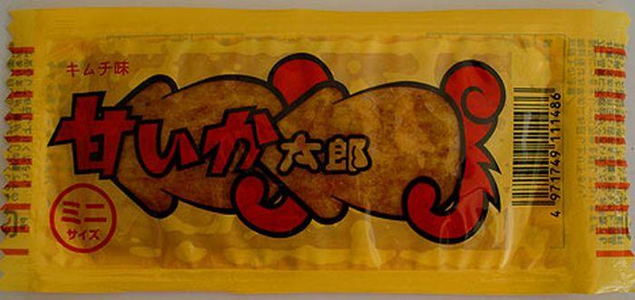 japan_70