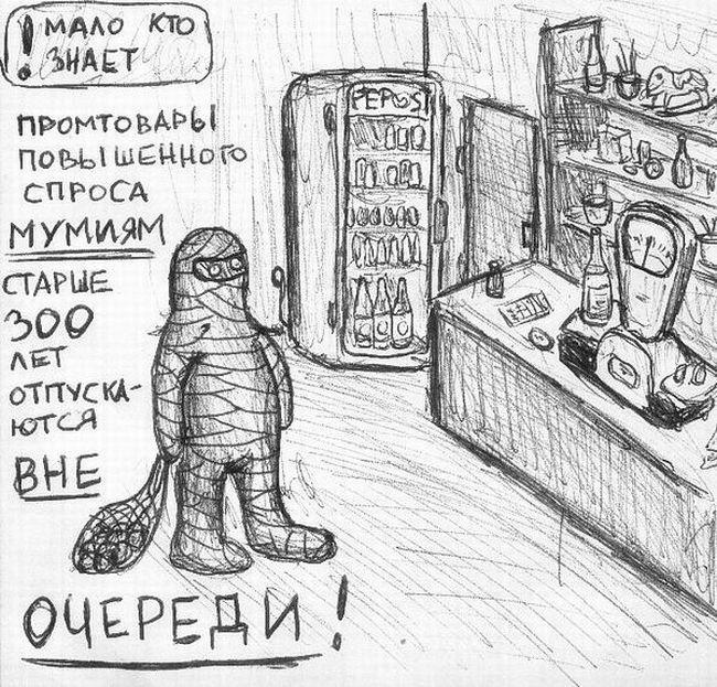 zarisovka-0022