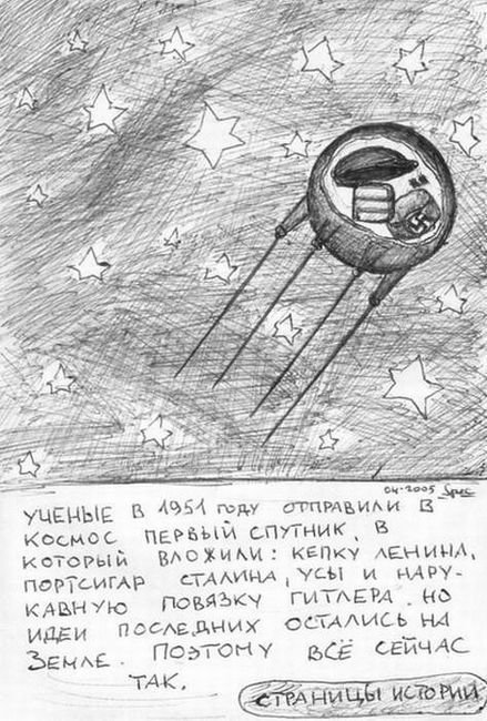 zarisovka-0062