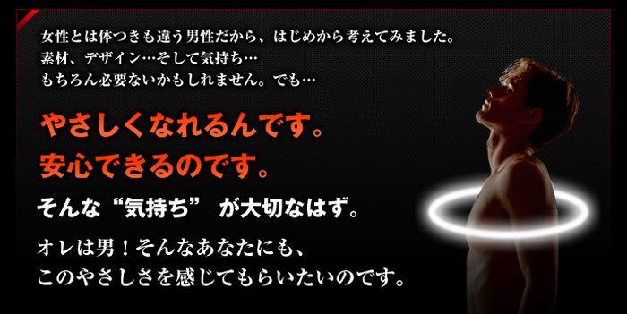 japan_05
