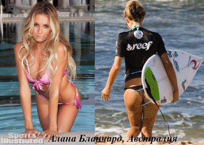 sport_girls_25