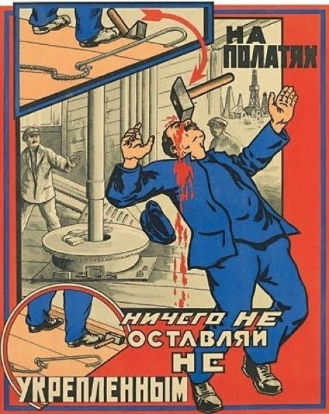 soviet_security_08