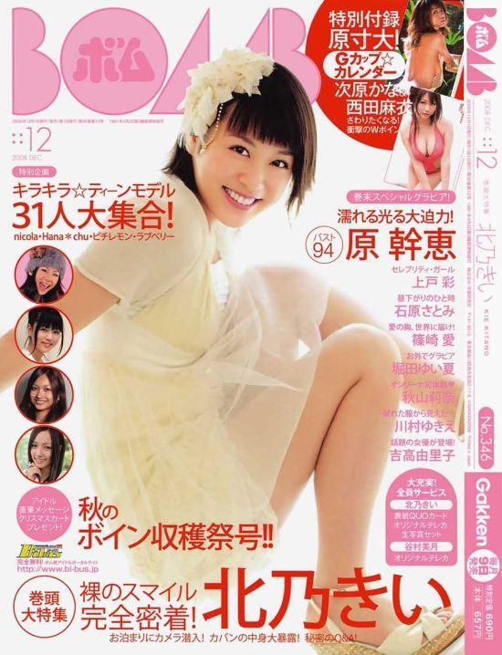 sexy_asian_girls_08