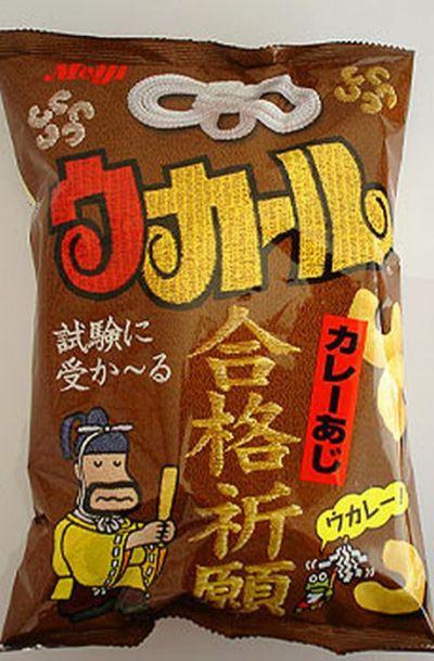 japan_28