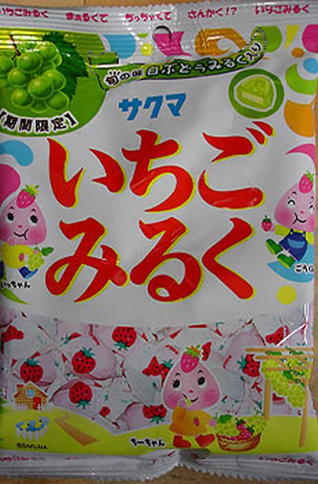 japan_58