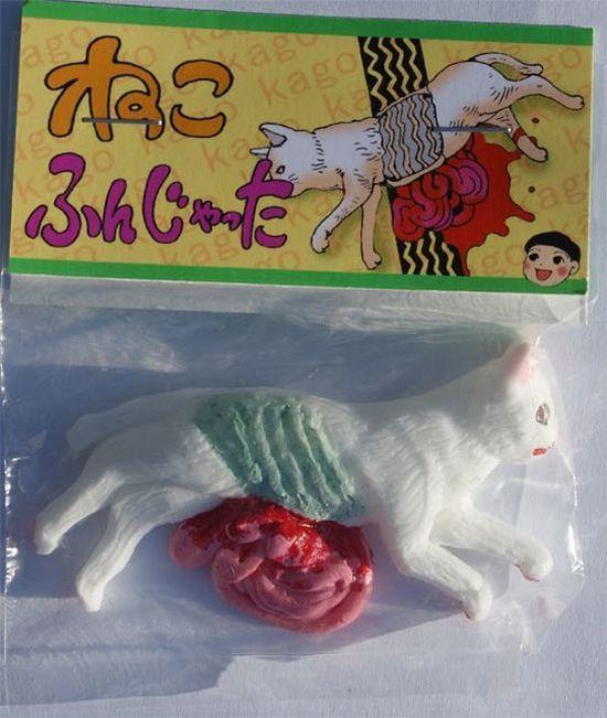 1339512819_toys_20120410_00648_030