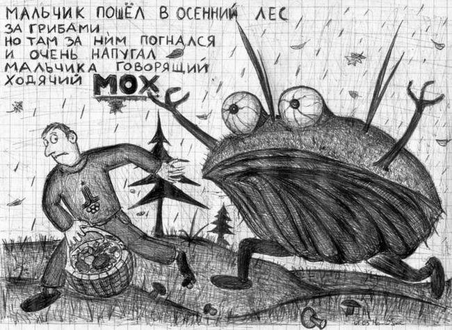 zarisovka-0028