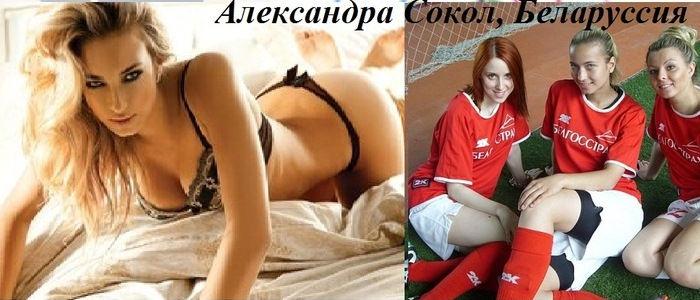 sport_girls_22