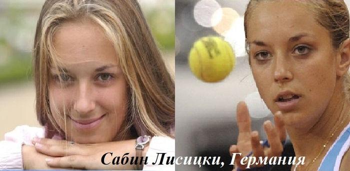 sport_girls_27