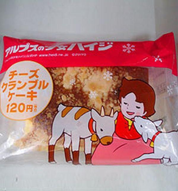 japan_46