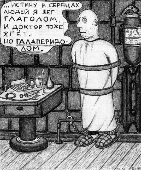 zarisovka-0027