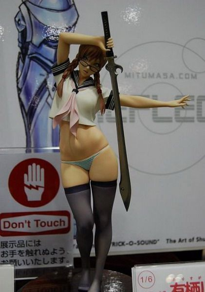 japanese_adult_toys_18