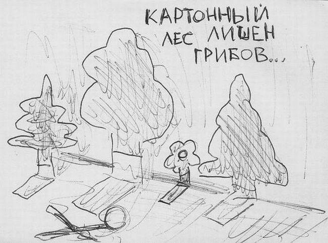 zarisovka-0011