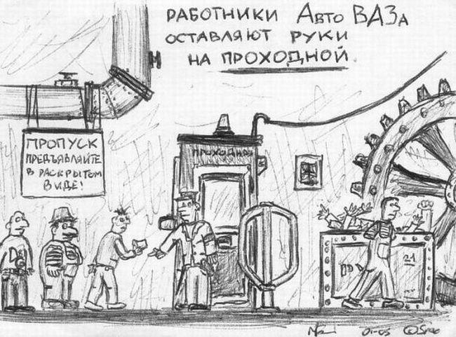 zarisovka-0064