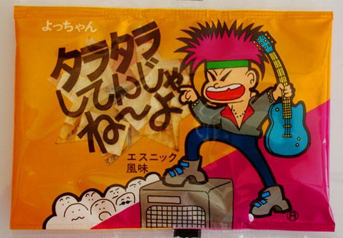 japan_64