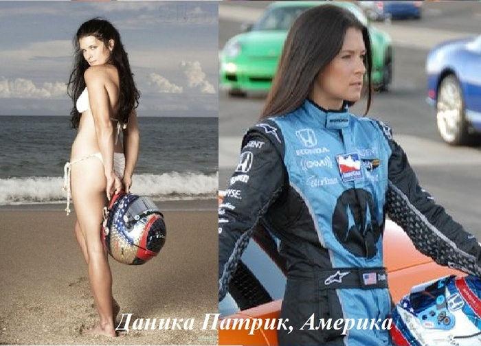 sport_girls_29