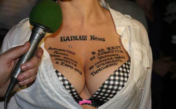 ukrainian-femen-topless-protesters-43