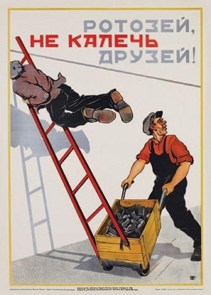 soviet_security_05