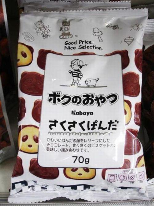 japan_20