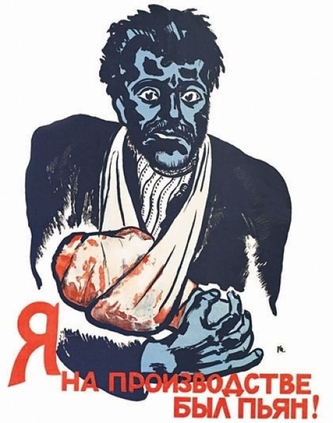 soviet_security_04