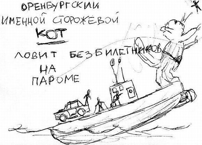 zarisovka-0061