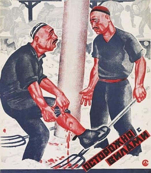 soviet_security_11