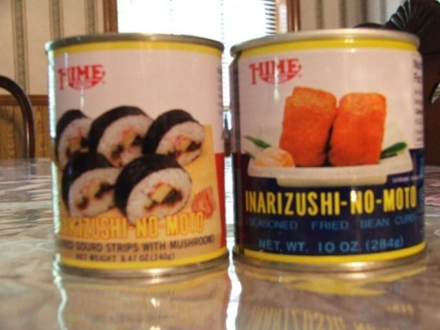 you_never_heard_about_canned_products_like_these_640_15