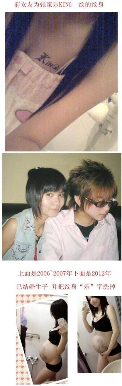 chinese_millionaire_42