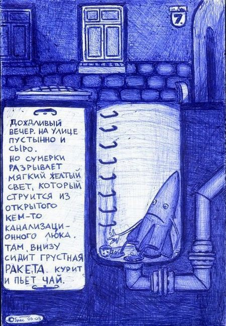 zarisovka-0047