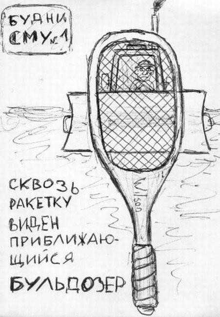 zarisovka-0063