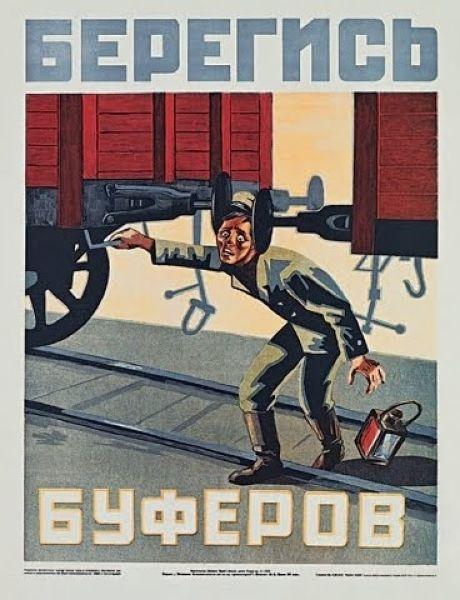 soviet_security_09