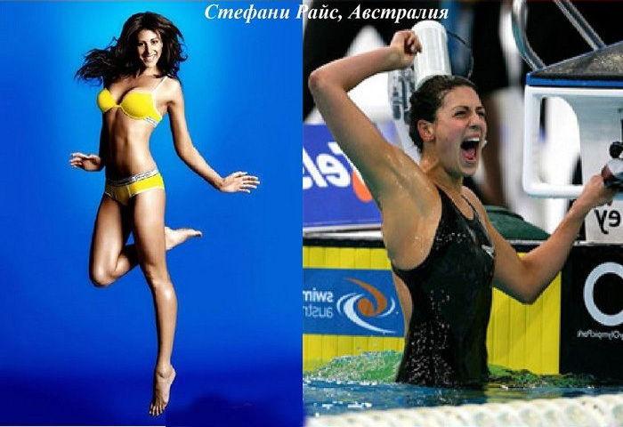 sport_girls_12