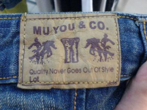 chinese_counterfeiting_at_its_worst_640_14