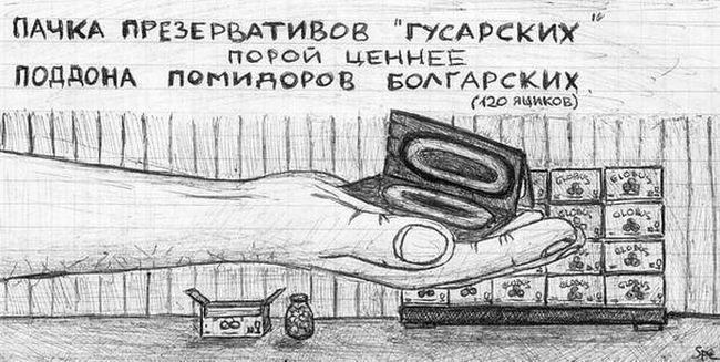 zarisovka-0006