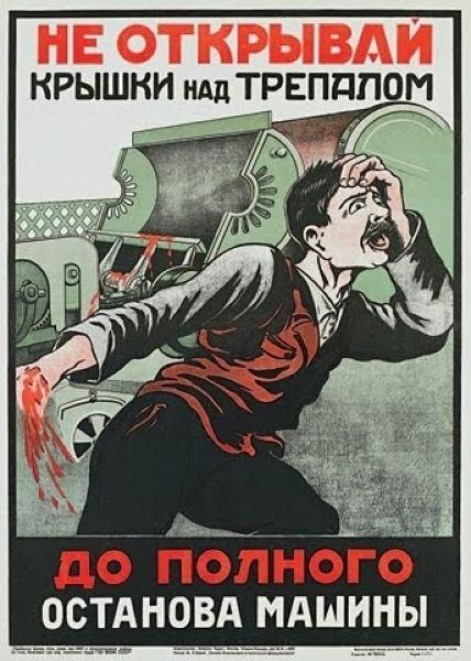 soviet_security_03