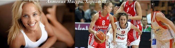 sport_girls_17